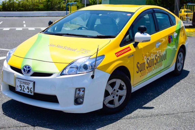 普通自動車免許の教習車